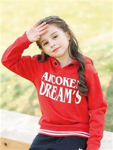 爱儿健2020春夏装红色卫衣