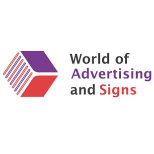 2020香港国际广告及标识展览会