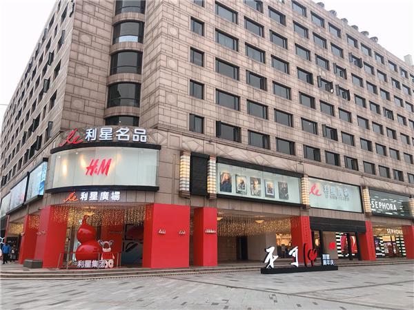 继ZARA之后,H&M宣布暂时裁员数万名、关店3441家