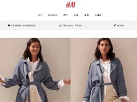 H&M:疫情尚未对服装供应链造成严重影响