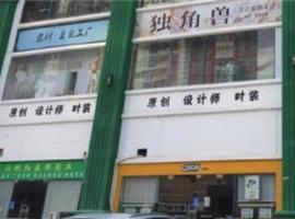 疫情之下服装企业遭遇寒冬 暖心房东减租500万