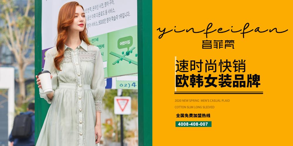 廣州貝珞茵服飾有限公司