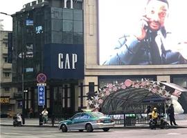 GAP业绩持续疲软 涉足二手服装市场或为其销售额回升带来新机遇