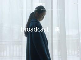 """全网全渠道+多品牌 日播时尚积极备战""""疫情后市场"""""""