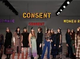 拔得头筹,DIOR 成为巴黎时装周期间影响力最高品牌
