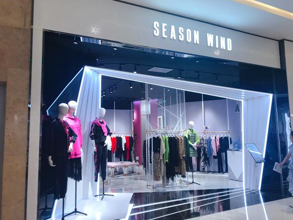 SEASON WIND季候风女装店铺图品牌旗舰店店面