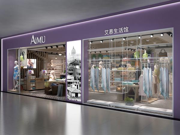 艾慕内衣店铺形象展示品牌旗舰店店面