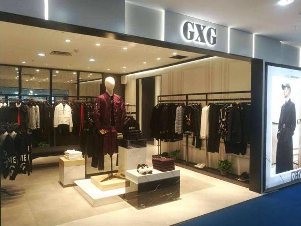 GXG店铺展示