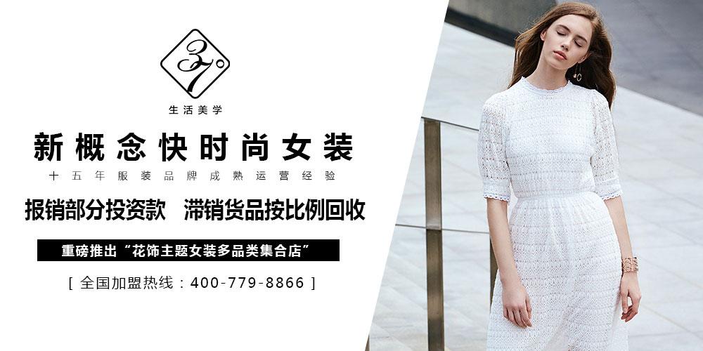 伊頓貿易(廣州)有限公司