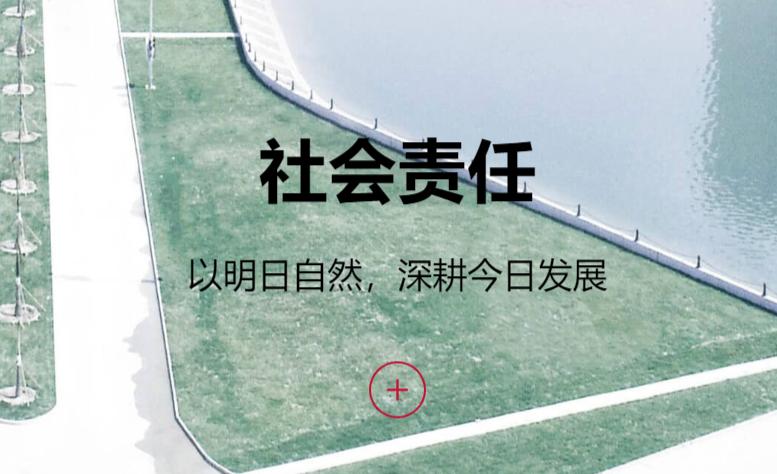 """在成为""""中国LVMH""""之前,山东如意要弄清这三件事"""