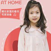 SOERU素芮服饰:3-13岁的孩子,穿什么家居服更舒适?