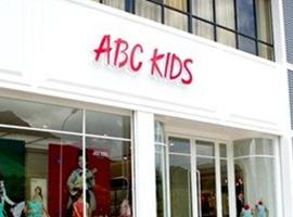 起步股份儿童时装鞋邻苯二甲酸酯不合格被通报