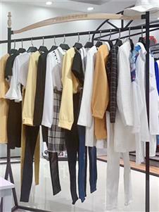 衣言品牌折扣女装新款套装