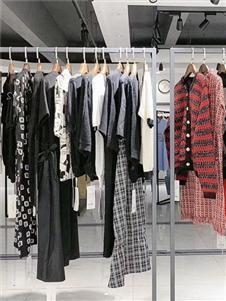 衣言品牌折扣女装时尚新款