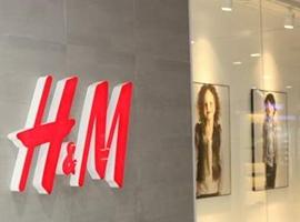 快时尚巨头关店应对疫情!H&M关闭德美逾1000家分店