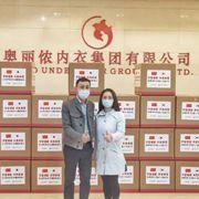 报以琼琚 南企奥丽侬集团生产的口罩捐往海外