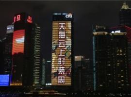 联手上海时装周全面扶持设计师  80多个新锐设计师品牌加速上天猫
