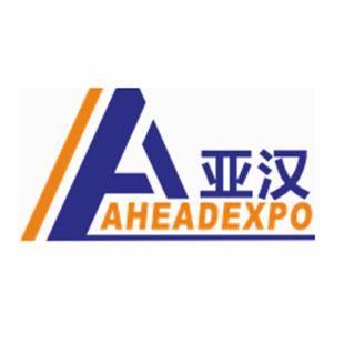 2020年第36屆越南西貢紡織及制衣工業展覽會
