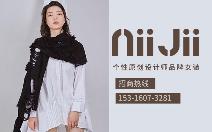 上海尼角服饰有限公司
