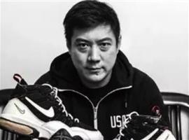 闫杰:球鞋与潮流文化(1)