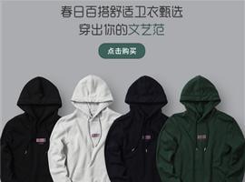 """段子手""""罗永浩""""居然开始卖衣服了?能成功吗?"""
