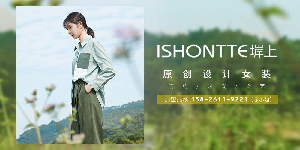 堓上ISHONTTE