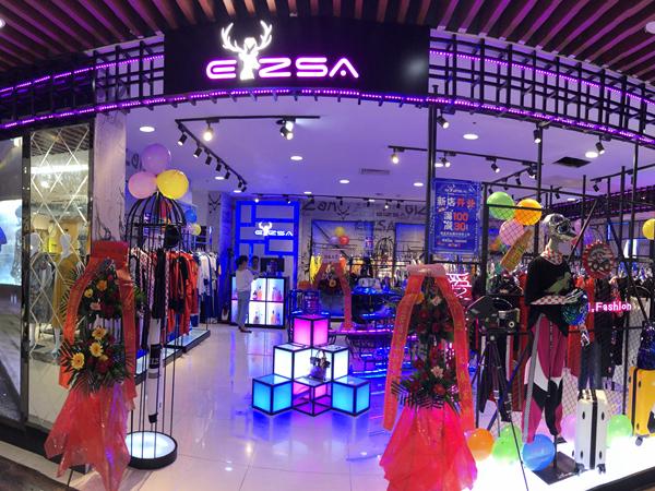 EIZSA艾卓拉女装实体形象店品牌旗舰店店面