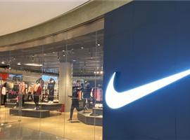 耐克:大中华区第三财季线上销售额同比增长超30%