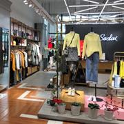 品牌莎斯莱思,实力打造优质服饰,尽显品牌魅力!