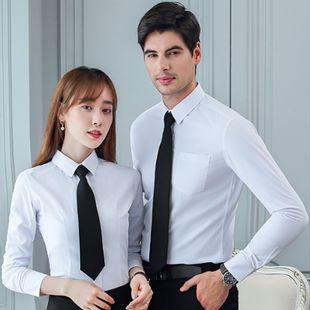 貴州職業裝、襯衫、工作服定制,DIY印制企業單位公司標志