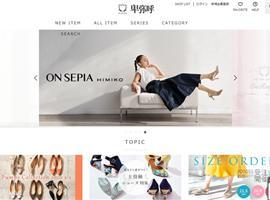 日本鞋履零售商 WA Inc 收购高端女鞋老牌 HIMIKO