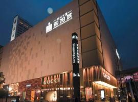 解百集团2019年净利上涨57.83% 杭州大厦营收57.88亿