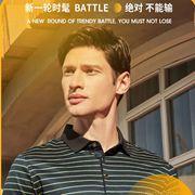 柒牌男装:新一轮时髦BATTLE,绝对不能输!