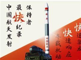 电商史上第一单 薇娅直播间卖出4000万元的火箭