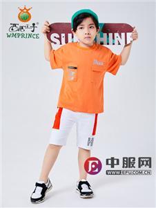 西瓜王子2020春夏新款童装