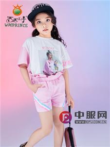 西瓜王子2020春夏新款童裝