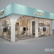 热烈祝贺艾丽哲四川都江堰店即将盛大开业!