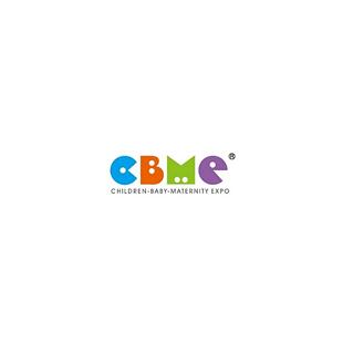 第20届CBME 孕婴童展
