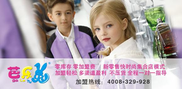 品牌童裝0庫存開店就選芭樂兔,專賣店遍布全國!