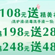 卓娅佳人|春季焕新,惠购全城,新品上市!