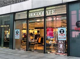 香港零售业销售额跌幅创记录,服装下跌49.9%
