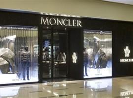 意大利银行以9160万欧元收购 Moncler 1.001%股权