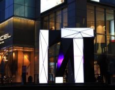 服装企业太难了 I.T发布盈利预警