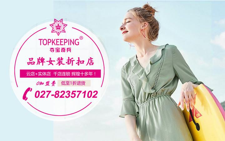 武漢奇美服飾有限公司