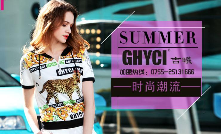 深圳市愛衣民服裝設計有限公司