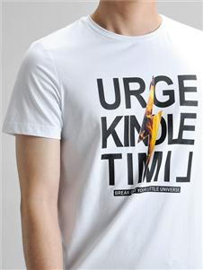 恩咖男装百搭白色T恤