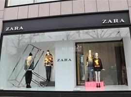 西班牙疫情缓解,Zara母企业10家物流配送中心和3家工厂复工