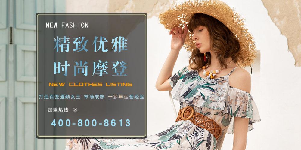 深圳百多尔时装有限大叫了一声公司
