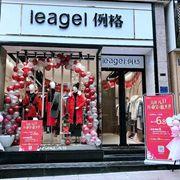 例格品質女裝 適中價位 精致風格贏得廣泛市場