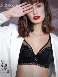 奧麗儂內衣芳華系列新款
